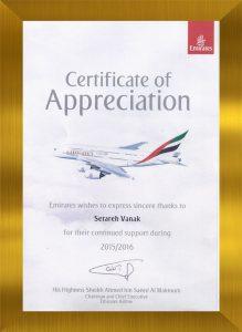 رتبه برتر فروش هواپیمایی امارات