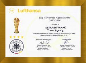 رتبه برتر اتریشی 2014