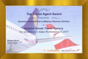 رتبه برتر فروش هواپیمایی اتریشی