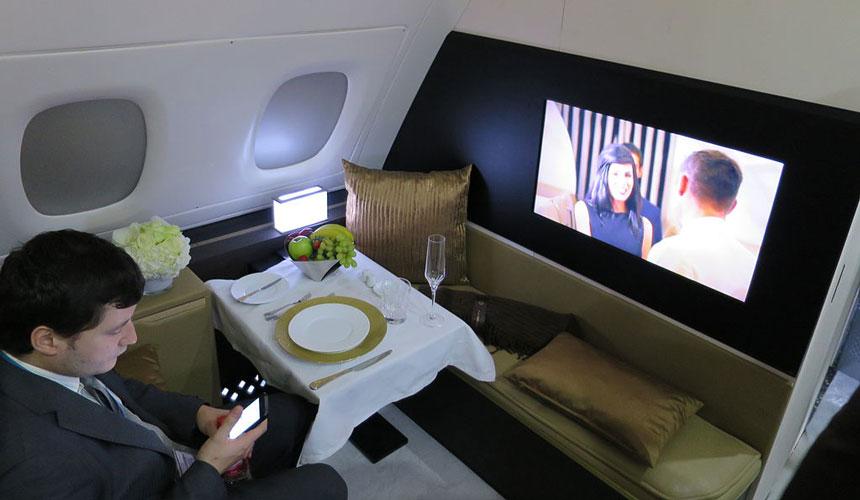 فرست-کلاس هواپیمایی الاتحاد