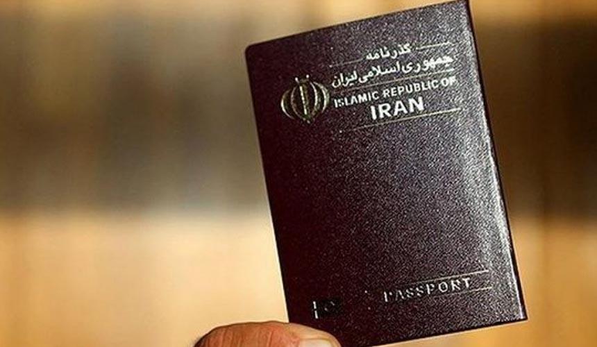 چگونه پاسپورت بگیریم؟