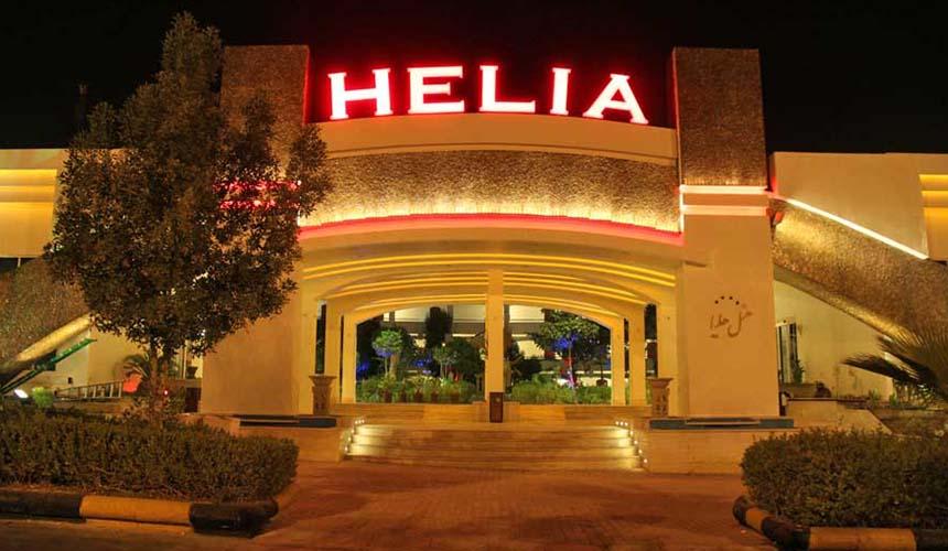 هتل 4 ستاره هلیا کیش