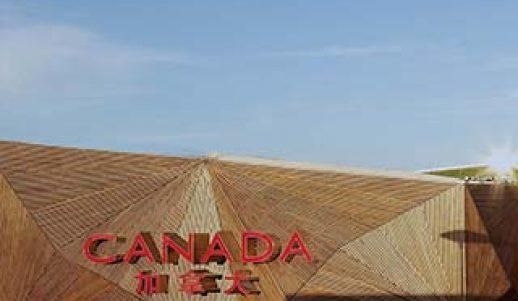 چگونه در نمایشگاههای کانادا شرکت کنیم؟