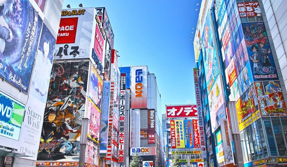 مراکز خرید ژاپن