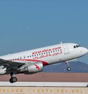 آغاز پروازهای هواپیمایی ایرعربیا به مالزی