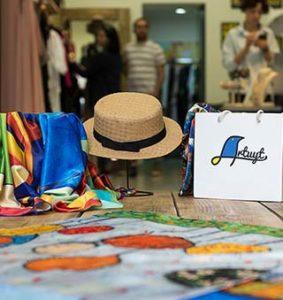 آشنایی با بزرگترین مراکز خرید ارمنستان