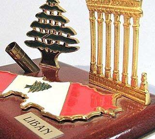 سوغاتیهای لبنان