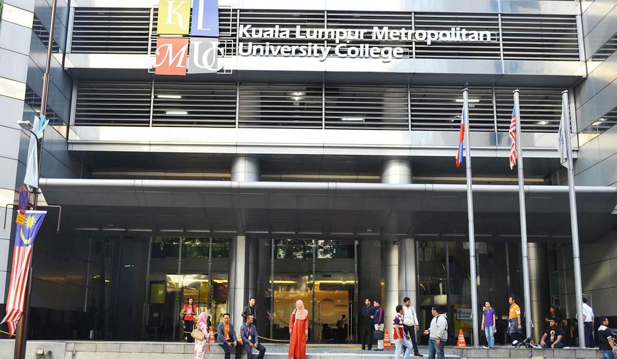دانشگاههای کوالالامپور