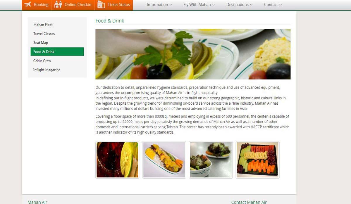 سفارش غذا در سایت ماهان