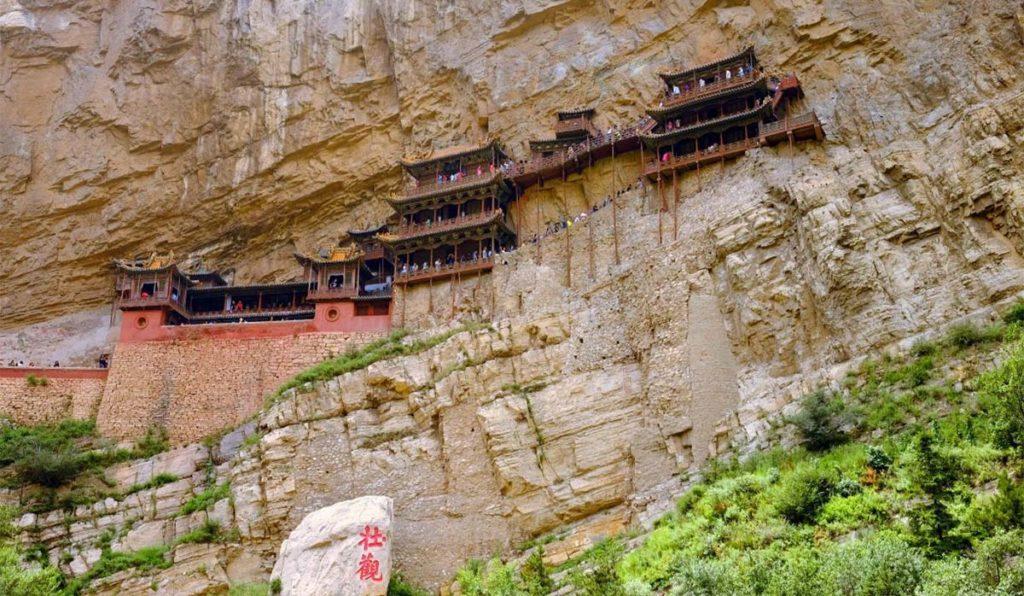 معبد معلق