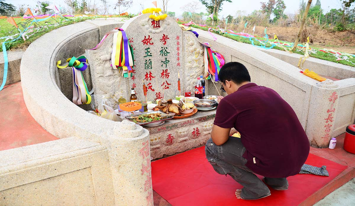 جشنواره چینگ مینگ