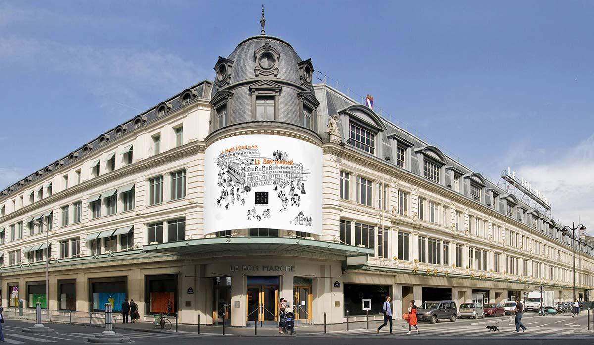 مرکز خرید پاریس