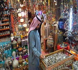 بازار عمان