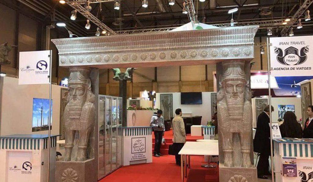 ایران در نمایشگاه فیتور