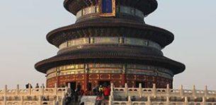 بازدید از پکن، شهری با تمدن 5 هزارساله
