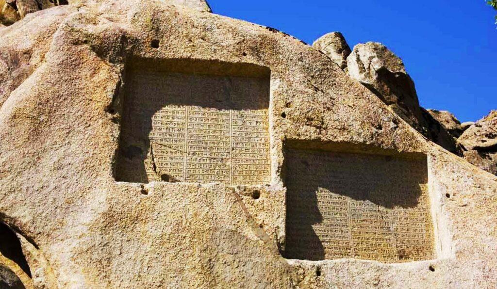 جاذبههای گردشگری همدان