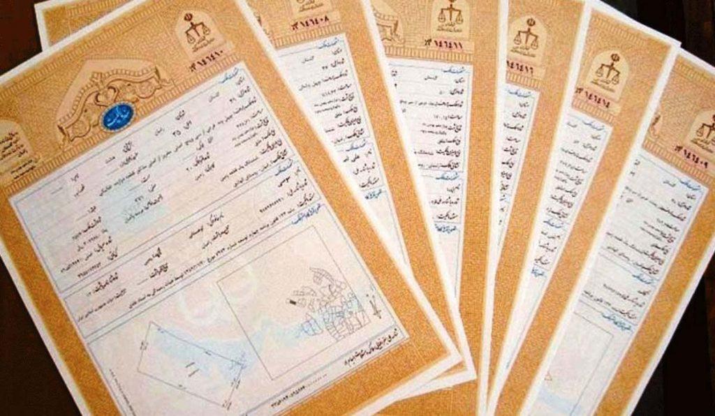 مدارک مورد نیاز جهت دریافت ویزای آمریکا